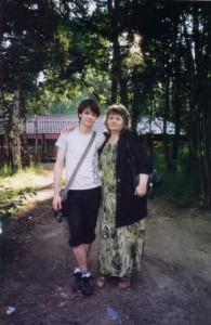 Святослав+ Ольга Либердовские